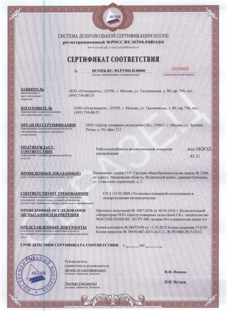 Сертификация и подтверждение соответс сертификация специалистов для работы в клинико-диагностических лабораториях